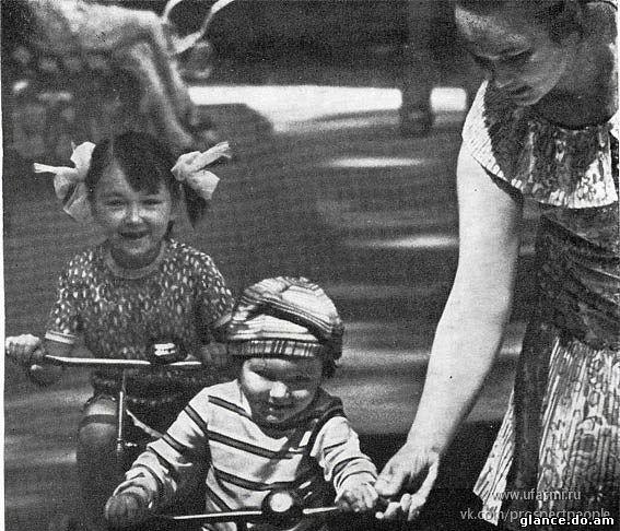 слушать фотография вложена в старую книжку