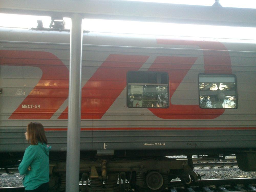 Поезд Чебоксары - Москва